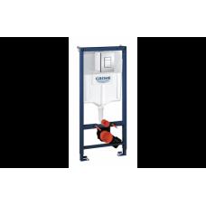 Cистема инсталляции для подвесных унитазов RAPID SL 3 в 1 38772001